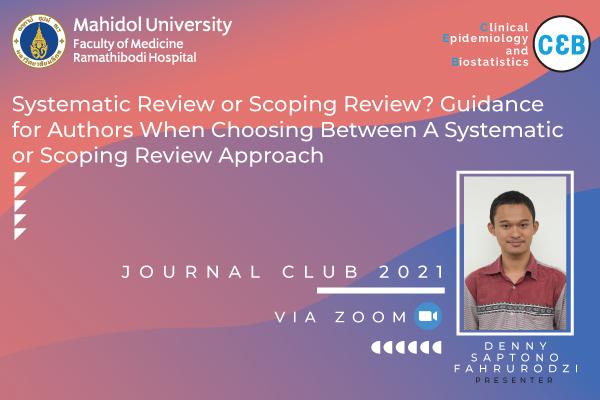 Journal Club 8 January 2021