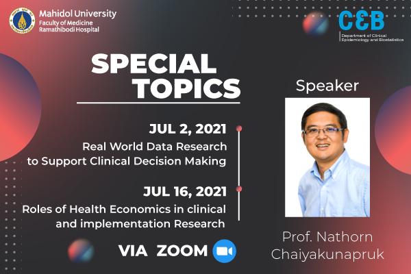 Special Topics 2,16 July 2021