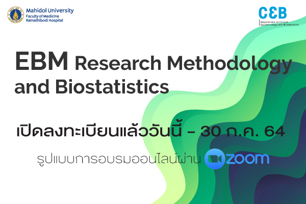 EBM Research Methodology and Biostatistics Workshop
