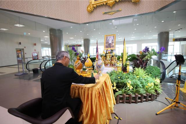 พิธีถวายพระพรพระบาทสมเด็จพระเจ้าอยู่หัวรัชกาลที่ 10 เนื่องในวันเฉลิมพระชนมพรรษา