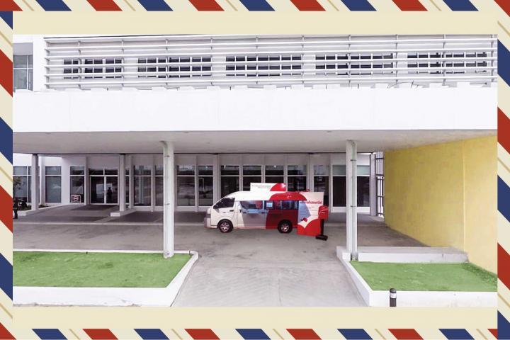 รถ mobile ไปรษณีย์มาให้บริการทุกวันอังคารและพฤหัสบดี