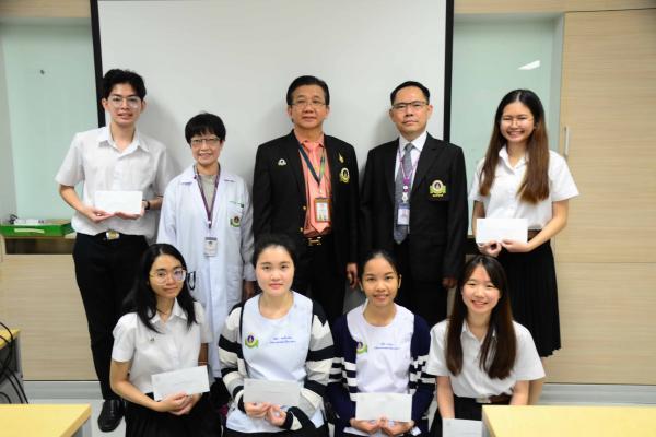 มอบทุนการศึกษาให้กับนักศึกษาที่ขาดแคลนทุนทรัพย์ ประจำปีการศึกษา 2563