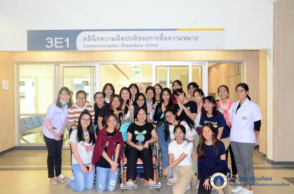 """โครงการ """"พัฒนานักศึกษา หลักสูตรวิทยาศาสตรบัณฑิต สาขาวิชาความผิดปกติของการสื่อความหมาย""""  ระหว่างวันที่ 29-31 พฤษภาคม 2562"""