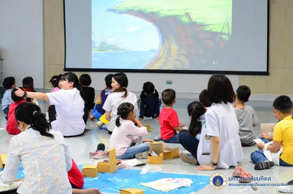 โครงการให้ความรู้แก่ผู้ปกครองของเด็กในโครงการฟื้นฟูสมรรถภาพทางการได้ยินเด็กก่อนวัยเรียน ในวันพุธที่ 25 ธ.ค. 62