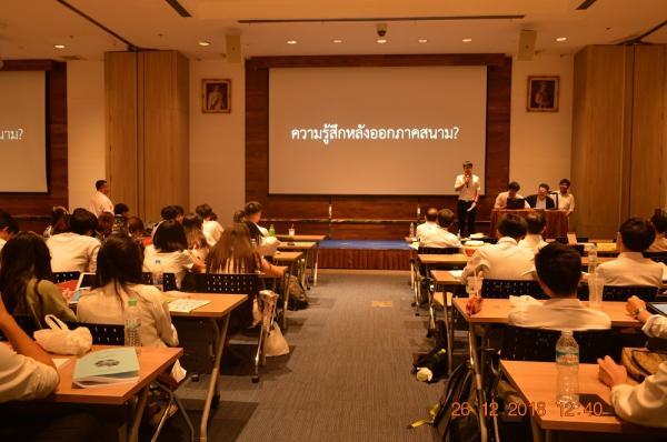 นักศึกษาแพทย์ชั้นปีที่ 3 นำเสนอการแลกเปลี่ยนเรียนรู้ภาคสนามฯ ประจำปีการศึกษา 2561