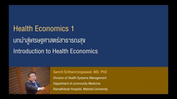 Health Economics 01 - Introduction to Health Economics and Cost Concept