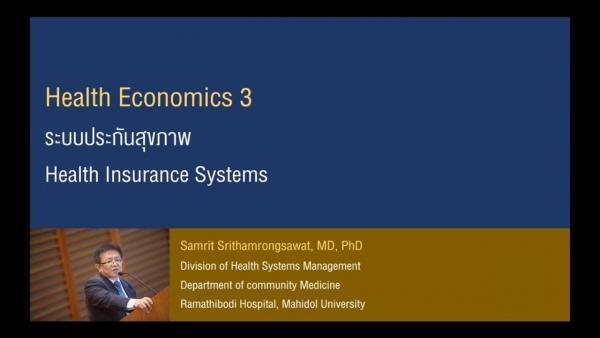 Health Economics 03 - Health Insurance Systems