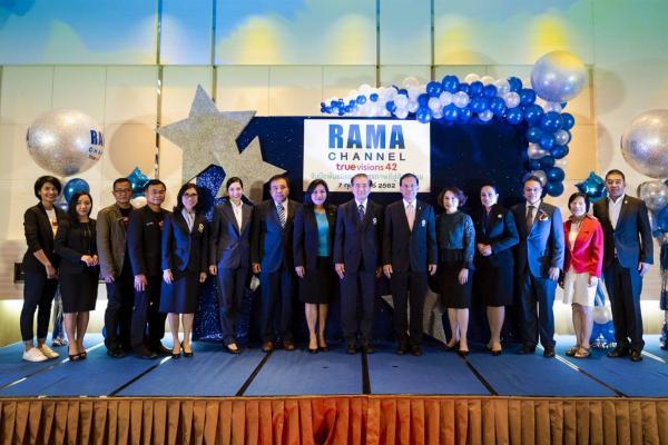 """""""รามาฯ แชนแนลจับมือพันธมิตร มอบสุขภาพดีสู่สังคมไทย"""" และขอบคุณสื่อมวลชน"""