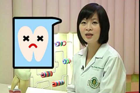 เคลือบหลุมร่องฟัน