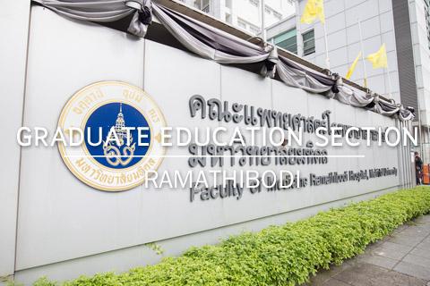 งานอวยพรบัณฑิตศึกษา ให้แก่ผู้สำเร็จการศึกษาประจำปี 2559เมื่อวันที่ 11 กันายน 2560