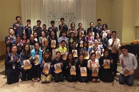 """ฝึกปฏิบัติงานรับมือภัยพิบัติ """"Thai Simulation Training"""" ในงานประชุมสมาคมพยาบาลฉุกเฉินประเทศไทย"""