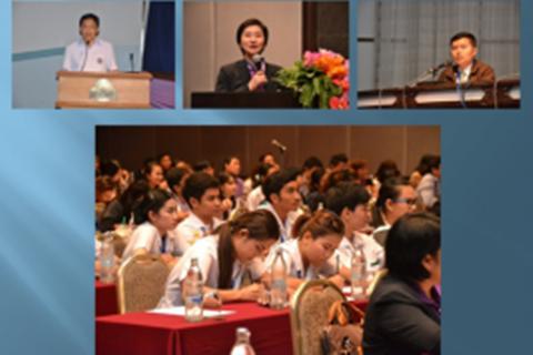 การประชุมวิชาการเวชศาสตร์ฉุกเฉิน ครั้งที่ 3