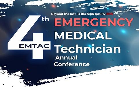 การประชุมวิชาการประจำปี Emergency Medical Technician Annual Conference ครั้งที่ 4 (4 th EMTAC) Beyond the fast is the high quality EMS