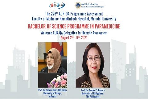 เข้ารับการตรวจประเมินคุณภาพการศึกษาระดับหลักสูตร ตามเกณฑ์เครือข่ายการประกันคุณภาพมหาวิทยาลัยอาเซียน (ASEAN University Network Quality Assurance: AUNQA) ระดับอาเซียน ผ่านระบบออนไลน์