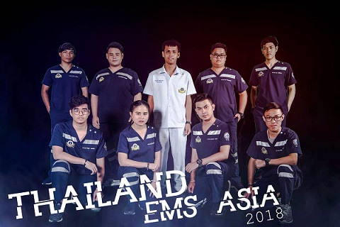 EMS ASIA 2018 COMPETITION