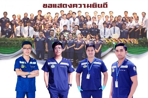 ขอแสดงความยินดีกับนักศึกษา สาขาวิชาปฏิบัติการฉุกเฉินการแพทย์ ได้รับรางวัลชนะเลิศ ถ้วยพระราชทานสมเด็จพระเทพรัตนราชสุดาฯ สยามบรมราชกุมารี พร้อมทุนการศึกษา จากโครง