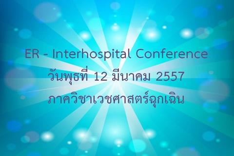 ER - Interhospital Conference