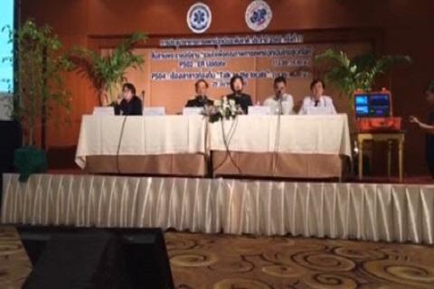 งานประชุมวิชาการการแพทย์ฉุกเฉินระดับชาติ National EMS Forum 2017 ครั้งที่ 11