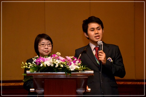 การประชุมวิชาการเวชศาสตร์ฉุกเฉิน ครั้งที่ 2