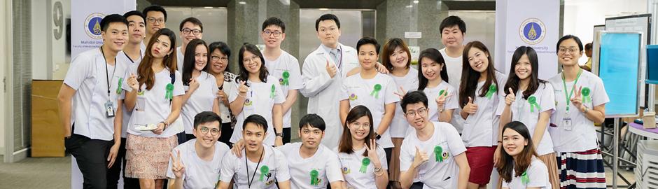 ปัจฉิมนิเทศแพทย์ผู้สำเร็จการฝึกอบรมประจำปีการฝึกอบรม 2561
