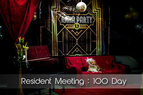 Resident Meeting : 100 วันฉันยังอยู่