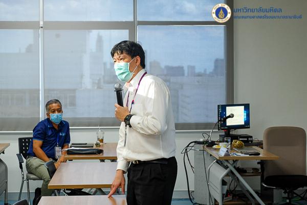 """ภาพบรรยากาศการอบรมหลักสูตร """"การบริหารระบบสารสนเทศทางการแพทย์"""" รุ่นที่ 10 (CIO10) วันที่ 17 กันยายน 2563 (บ่าย)"""