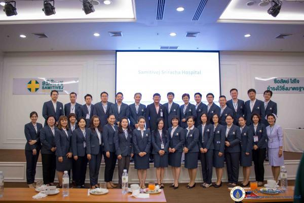 CEO48 ศึกษาดูงาน ณ โรงพยาบาลสมิติเวช ศรีราชา จ.ชลบุรี