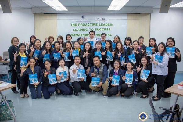 ผู้เข้าอบรมหลักสูตร BMS6 เข้ารับฟังการบรรยายพิเศษ ในหัวข้อThe Proactive Leader: Leading to Success โดย PacRim Group