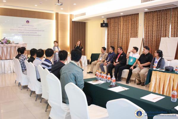 ผู้เข้าอบรมหลักสูตร CIO9 ร่วมกิจกรรมกลุ่มสัมพันธ์และรับฟังการบรรยายพิเศษ ณ The Cavalli Casa Resort จ.พระนครศรีอยุธยา ระหว่างวันที่15-16 มกราคม 2562ผู้เข้าอบรมหลักสูตร CIO9 เข้าร่วมกิจกรรมกลุ่มสัมพันธ์และรับฟังการบรรยายพิเศษ ณ The Cavalli Casa Resort จ.พระนครศรีอยุธยา ระหว่างวันที่15-16 มกราคม 2562