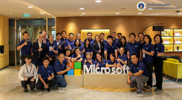 CIO10 ศึกษาดูงาน ณ บริษัท ไมโครซอฟท์ (ประเทศไทย) จำกัด