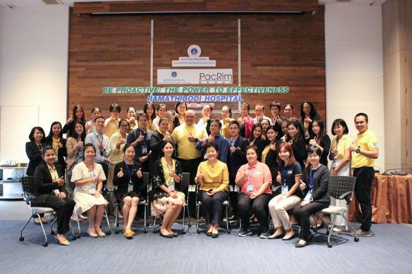 ผู้เข้าอบรมหลักสูตร BMS เข้ารับฟังการบรรยายพิเศษหัวข้อ The Proactive Leader: Leading to Success โดย PacRim Group