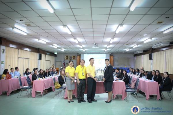 BMS5 ศึกษาดูงาน ณ โรงพยาบาลชลบุรี จ.ชลบุรี