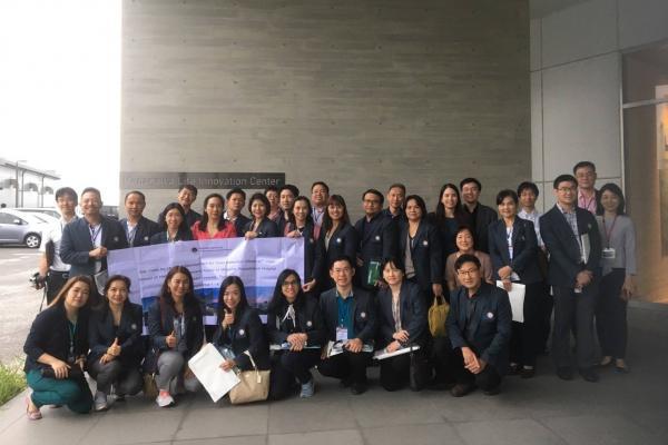 """ผู้เข้าอบรมหลักสูตร """"การบริหารงานโรงพยาบาล"""" รุ่นที่ 48 (CEO48) เดินทางไปดูงาน ณ ประเทศญี่ปุ่น"""