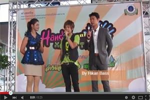Hand Hygiene event 2013