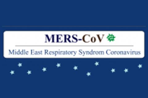 MERS-CoV โรคติดเชื้อ โคโรนาไวรัสสายพันธุ์ 2012