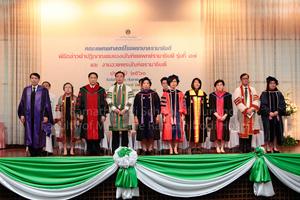 งานอวยพรบัณฑิตพยาบาลรามาธิบดี รุ่นที่ 44 ประจำปีการศึกษา 2559