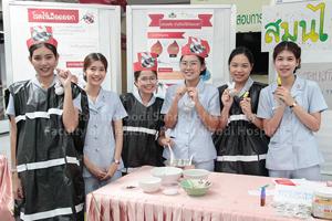 งานมหกรรมสุขภาพ ครั้งที่ 4/2561 สุขภาพดี สร้างได้ด้วยตัวเรา