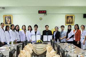 การลงนามบันทึกความเข้าใจระหว่างโรงเรียนพยาบาลรามาธิบดีกับโรงพยาบาลศรีธัญญา