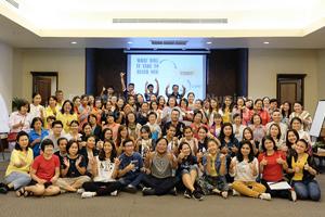 การอบรมเชิงปฏิบัติการ เรื่อง การพัฒนาศักยภาพบุคลากรสายสนับสนุนสู่ความเป็นเลิศและยั่งยืน: Teamwork and Organizational Awareness