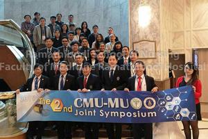 โรงเรียนพยาบาลรามาธิบดี เข้าเยี่ยมชม China Medical University (CMU) และ China Medical University Hospital