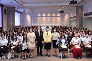 ปัจฉิมนิเทศและพิธีมอบขีดเนคไท ประจำปีการศึกษา 2561