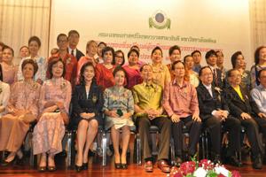 พิธีมอบของที่ระลึกแด่ผู้เกษียณอายุราชการ ปี 2559