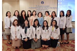 การประชุมวิชาการ เรื่อง Update Pediatric Nursing in 2018