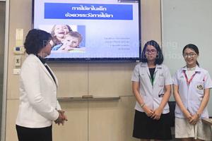 ประชุมโครงการแลกเปลี่ยนความรู้ด้านพัฒนาการจัดการเรียนการสอนสาขาวิชาการพยาบาลเด็ก เรื่อง การใช้ยาในเด็กและข้อควรระวัง