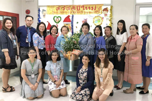 โรงเรียนพยาบาลรามาธิบดี เข้ากราบสวัสดีปีใหม่ แด่ ศาสตราจารย์เกียรติคุณ ดร.สมจิต หนุเจริญกุล
