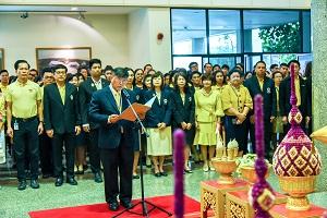 มหาวิทยาลัยมหิดล จัดพิธีถวายราชสดุดีพระบาทสมเด็จพระบรมชนกาธิเบศร มหาภูมิพลอดุลยเดชมหาราช บรมนาถบพิตร เนื่องในโอกาสวันพ่อแห่งชาติ 5 ธันวาคม 2562