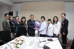 ประชุมการวางเตรียมความพร้อมในการจัดตั้งสถาบันการศึกษา และเปิดการจัดการเรียนการสอนหลักสูตรพยาบาลศาสตรบัณฑิต