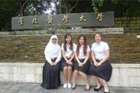 โครงการแลกเปลี่ยน ณ Taipei Medical University ประเทศไต้หวัน