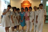 โครงการแลกเปลี่ยน ณ National Taiwan University ประเทศไต้หวัน