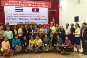 การประชุมวิชาการ Efficiency of Medical and Public health services ณ สาธารณรัฐประชาธิปไตยประชาชนลาว